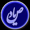 ir.iraninsur.sayyad2_512x512